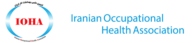 Iranian Occupational Health Association